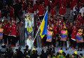 Церемония открытия XXXI летних Олимпийских игр в Рио-де-Жанейро, Сборная Украины