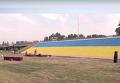 В Борисполе выложили огромный государственный флаг из камня