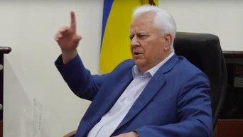 Своевременная децентрализация позволила бы избежать конфликта с РФ - Кравчук. Видео