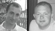 Погибшие спасатели Андрей Вненкевич, Богдан Юнка и Юрий Рудой