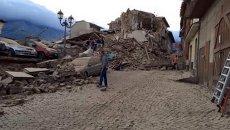 Землетрясение в Аматриче