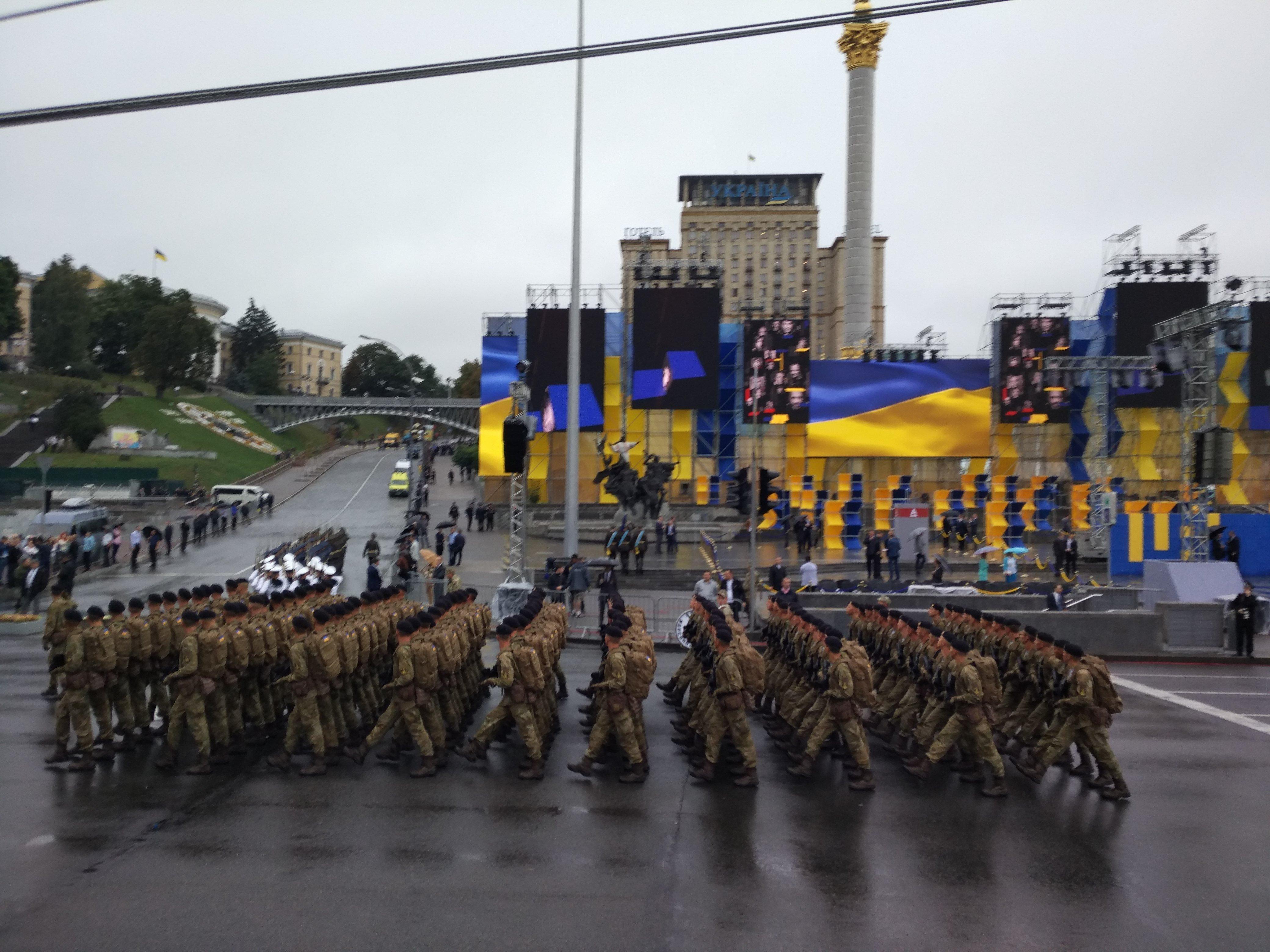 День независимости Украины в неонацистских тонах