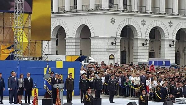 Сегодня вУкраинском государстве отмечается День Государственного флага
