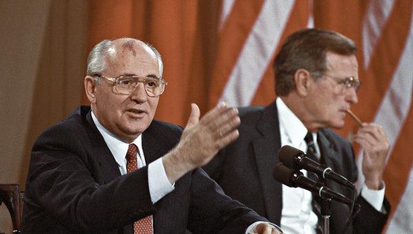 Михаил Горбачев и Джордж Буш. Архивное фото