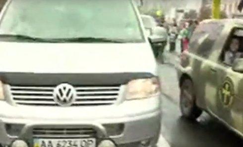 Марш непокоренных в Киеве