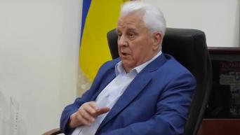 Кравчук: засилье коррупции стало опасностью для независимой Украины