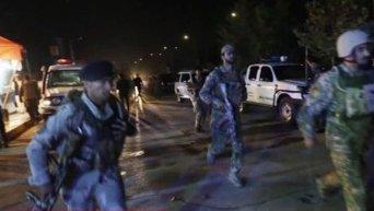 Атака на Американский университет в Кабуле