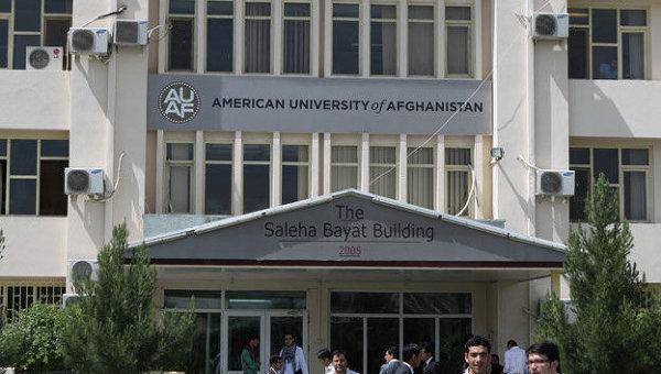 Американский университет в Кабуле. Архивное фото