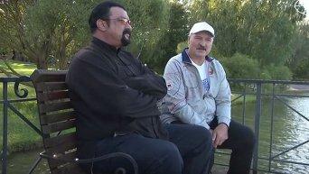 Встреча Лукашенко со Стивеном Сигалом