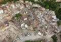 Землетрясение в Риме