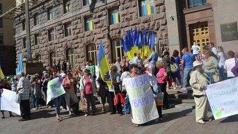 Акция под КГГА в Киеве