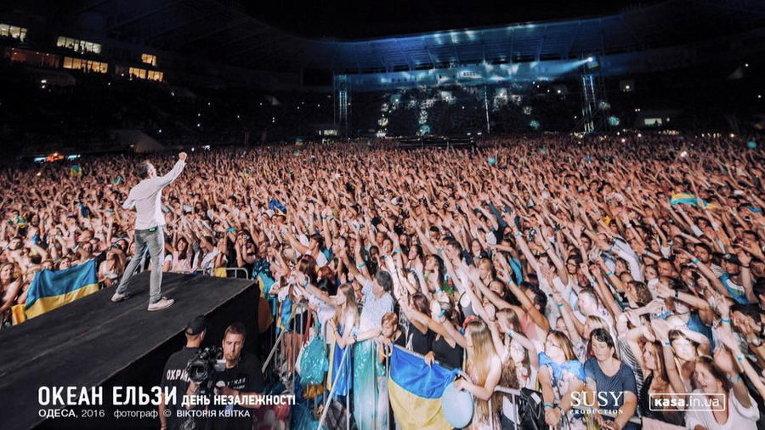 Концерт Океана Эльзы в Одессе