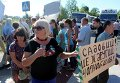 Львовские активисты перекрыли международную трассу