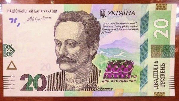 20 грн фото 100 рублей 1992 года цена монета