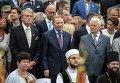 Экс-президенты Украины Виктор Ющенко, Леонид Кравчук, Леонид Кучма