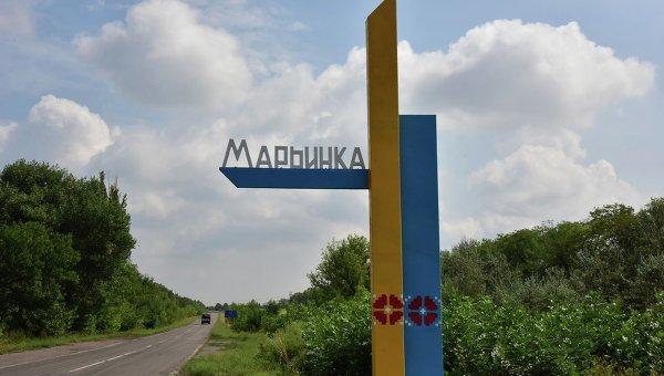 Въезд в Марьинку