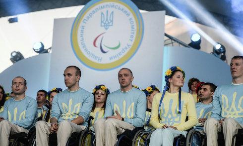 Торжественные проводы паралимпийцев в Рио