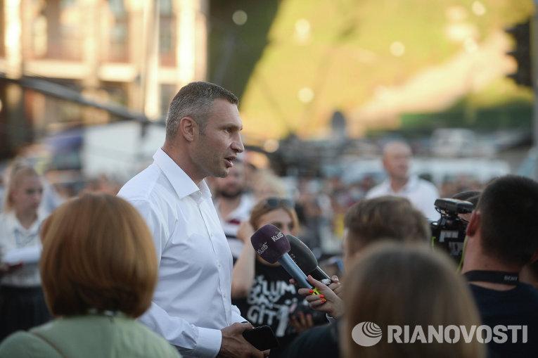 ВКиеве провожают вРио паралимпийскую сборную Украины