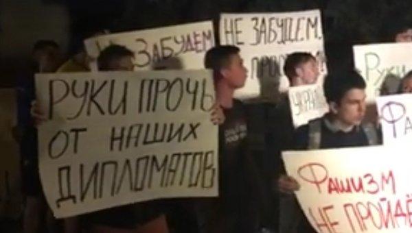 Акция протеста у посольства Украины в Москве