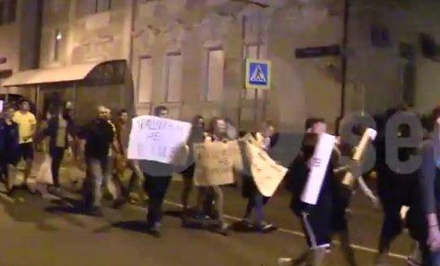 Акция протеста у посольства Украины в Москве. Видео