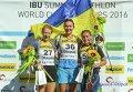 Елена Пидгрушная и Ирина Варвинец - победители чемпионата мира по летнему биатлону