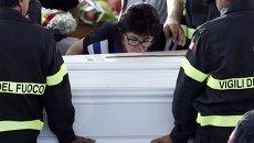 В Италии похоронили первых жертв землетрясения