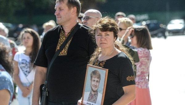 В Киеве почтили память погибших под Иловайском