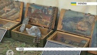 Акции в Киеве в память о погибших под Иловайском