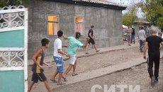 Цыганские погромы в Лощиновке