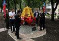 Открытие памятного знака шахтерам в Донецке