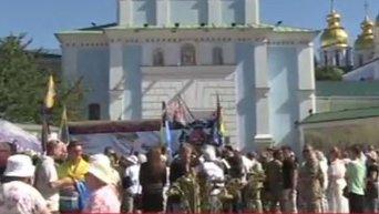 В Киеве чествуют память погибших под Иловайском