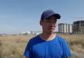 Мощный взрыв у посольства Китая в Бишкеке: комментарий очевидца. Видео