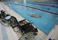Тренировка паралимпийской сборной РФ по плаванию