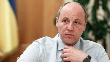 Парубий анонсировал рассмотрение лишения неприкосновенности пяти депутатов