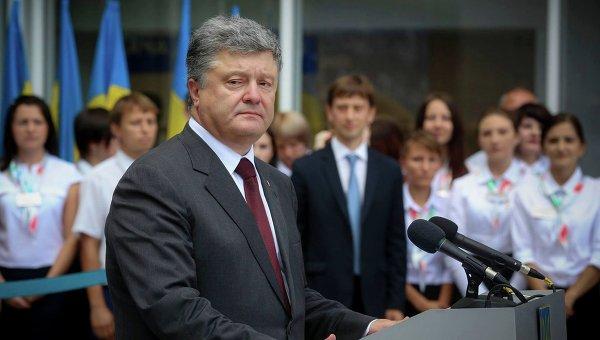 Петр Порошенко в Мариуполе