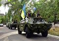 Военные на бронетехнике в Донецкой области