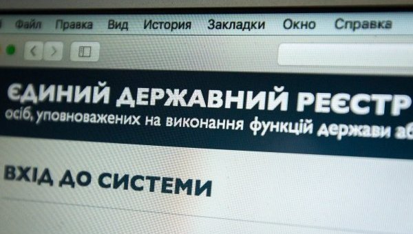 НАПК во 2-ой раз объявил озапуске системы электронного декларирования доходов чиновников