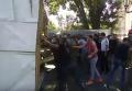 Ликвидация антитрухановского майдана: кадры с места событий. Видео