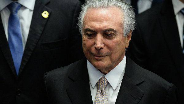 Лидер Бразилии отменил визит насаммит G20 нафоне коррупционного скандала