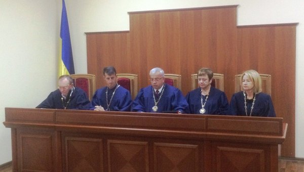 Суд перенес заседание по делу о переименовании Днепропетровска