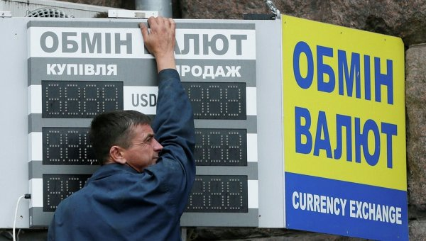 С1ноября Нацбанк меняет вес валют встоимости корзины