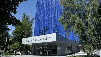 Днепропетровский национальный университет имени Олеся Гончара