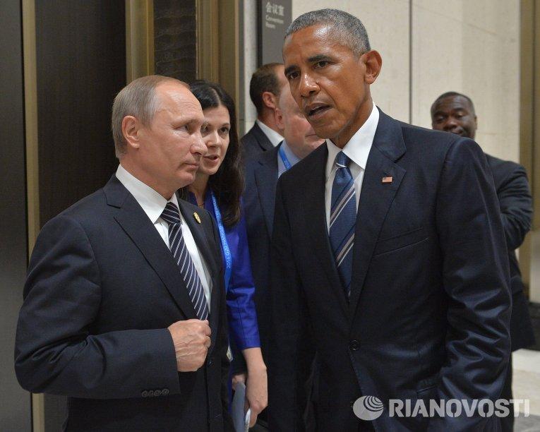 Президент РФ Владимир Путин (слева) и президент США Барак Обама во время встречи в Ханчжоу