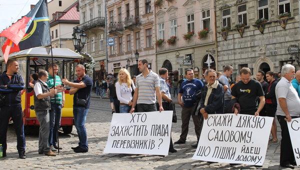 Страйк маршруточников во Львове