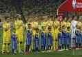 Первая ничья сборной Украины на старте ЧМ-2018: тренерский дебют Шевченко