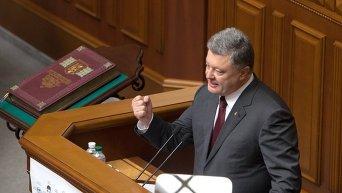 Петр Порошенко в ходе выступления в Раде 6 сентября 2016 года