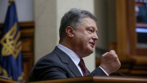 Петр Порошенко в Верховной Раде 6 сентября