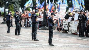 Митинг под Верховной Радой 06.09.2016 года
