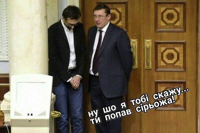 """Лещенко: """"Никакой скидки мной получено не было, и представители застройщика давали пояснения и НАБУ и НАПК"""" - Цензор.НЕТ 2114"""