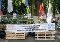 Бунт медиков под Минздравом Украины